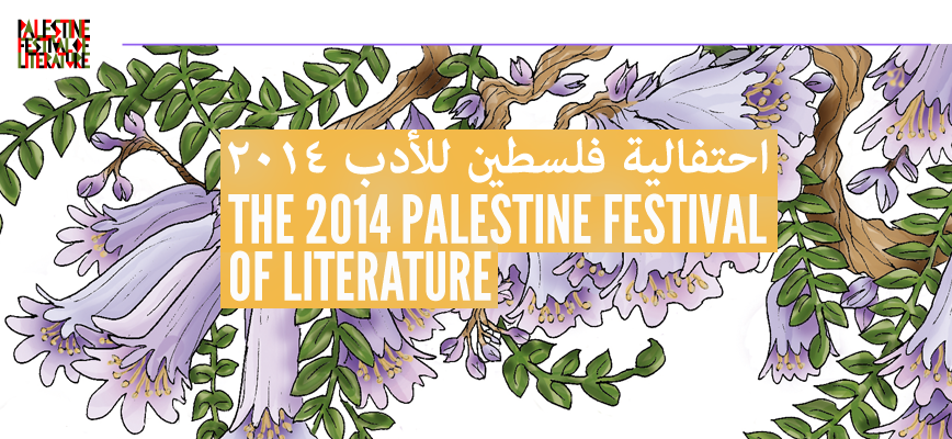PalFest; Celebrating Literature or Political Kitsch
