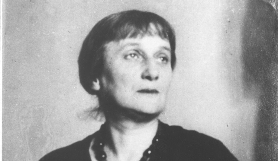 إلى الموت / آنا اخماتوفا