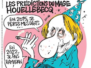 """""""إستسلام"""" ميشيل ويلبيك – نهاية فرنسا عام 2022؟"""